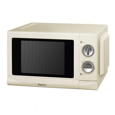 17 litre cream microwave